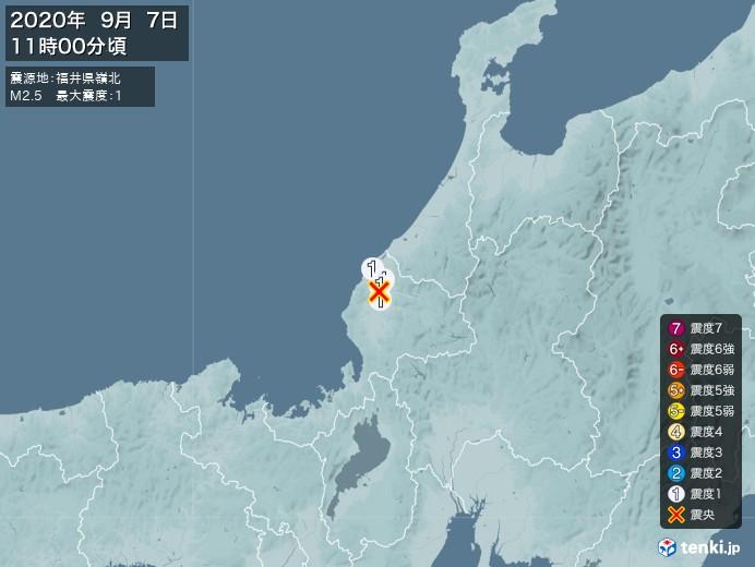 地震情報(2020年09月07日11時00分発生)