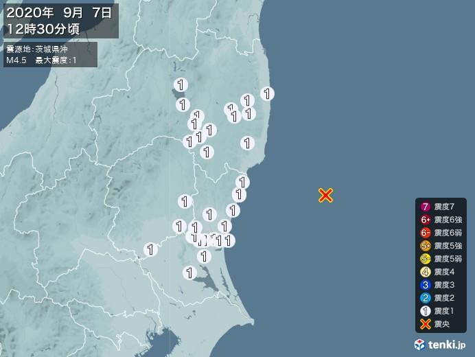地震情報(2020年09月07日12時30分発生)