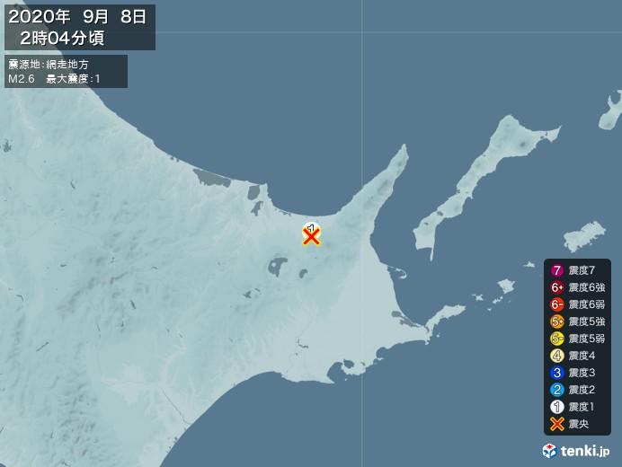 地震情報(2020年09月08日02時04分発生)