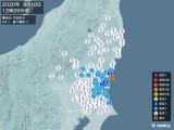 2020年09月10日12時26分頃発生した地震