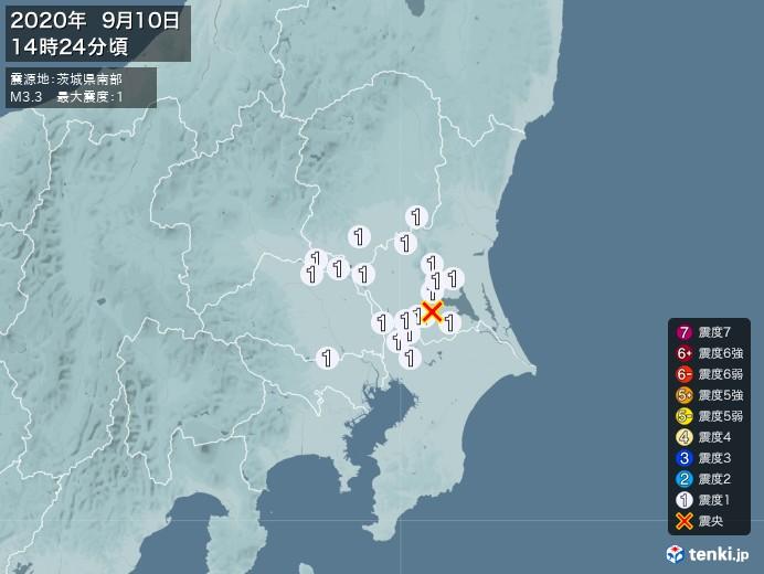 地震情報(2020年09月10日14時24分発生)