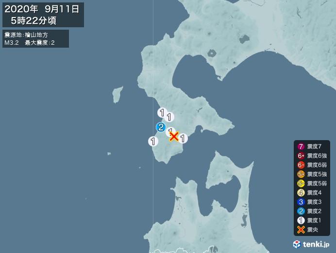 地震情報(2020年09月11日05時22分発生)