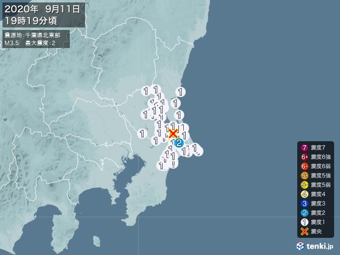 地震情報(2020年09月11日19時19分発生)