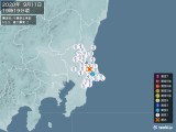 2020年09月11日19時19分頃発生した地震
