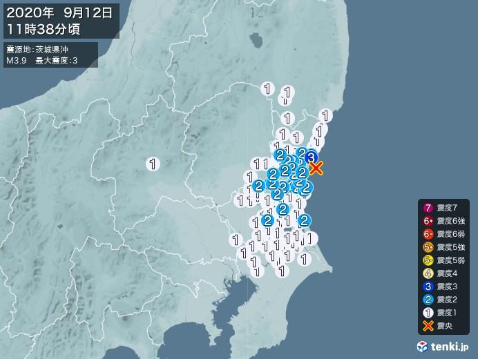 地震情報(2020年09月12日11時38分発生)