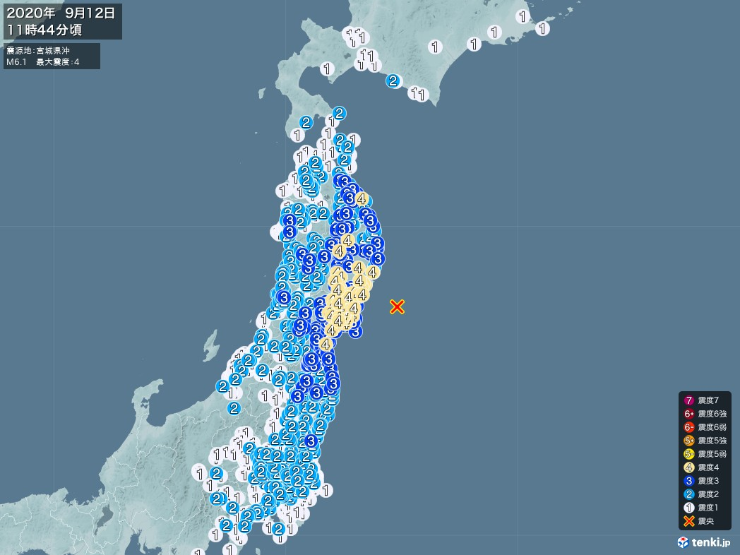 地震情報 2020年09月12日 11時44分頃発生 最大震度:4 震源地:宮城県沖(拡大画像)