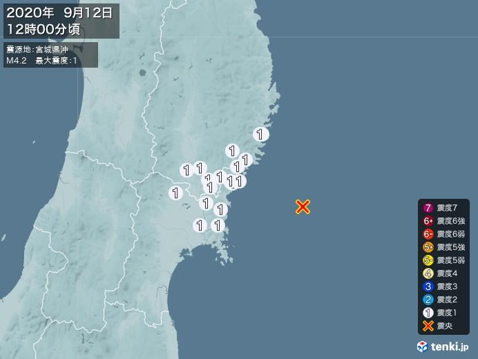 地震情報(2020年09月12日12時00分発生)