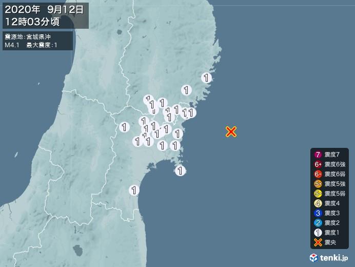 地震情報(2020年09月12日12時03分発生)
