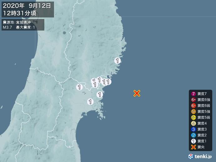 地震情報(2020年09月12日12時31分発生)