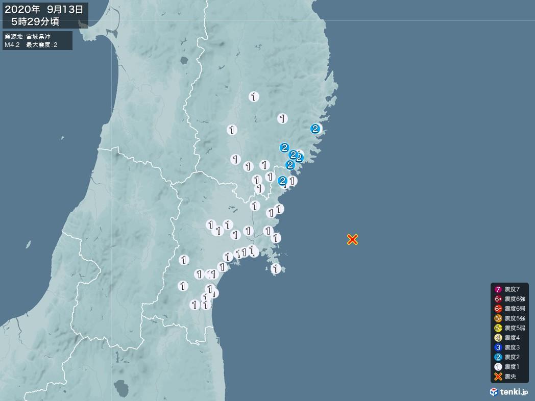 地震情報 2020年09月13日 05時29分頃発生 最大震度:2 震源地:宮城県沖(拡大画像)