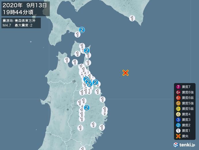 地震情報(2020年09月13日19時44分発生)