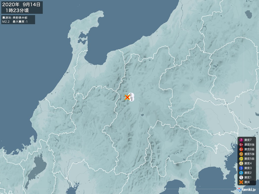 地震情報 2020年09月14日 01時23分頃発生 最大震度:1 震源地:長野県中部(拡大画像)