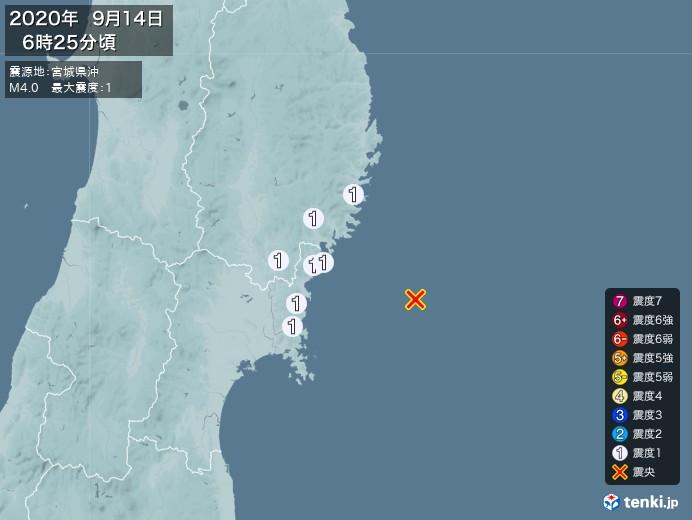 地震情報(2020年09月14日06時25分発生)