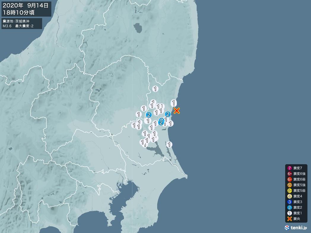 地震情報 2020年09月14日 18時10分頃発生 最大震度:2 震源地:茨城県沖(拡大画像)