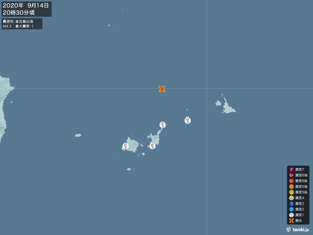 地震情報 2020年09月14日 20時30分頃発生 最大震度:1 震源地:宮古島近海(拡大画像)