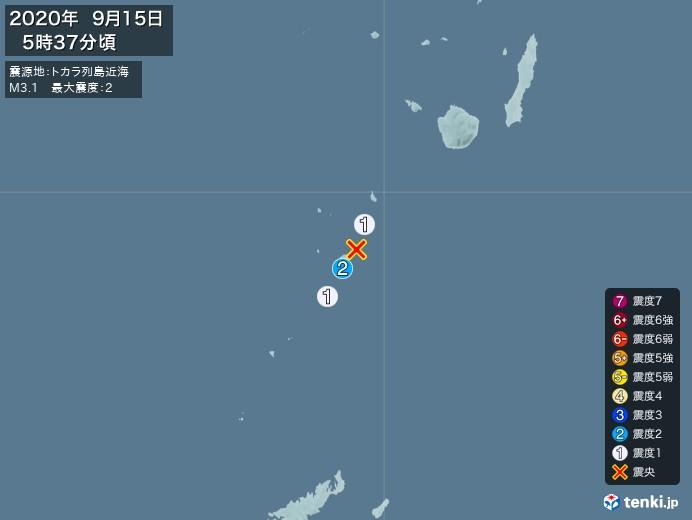 地震情報(2020年09月15日05時37分発生)