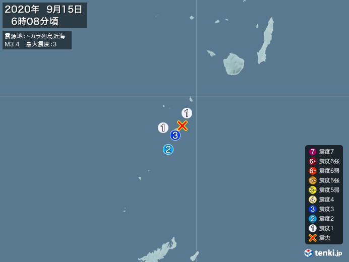 地震情報(2020年09月15日06時08分発生)