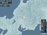 2020年09月15日09時43分頃発生した地震