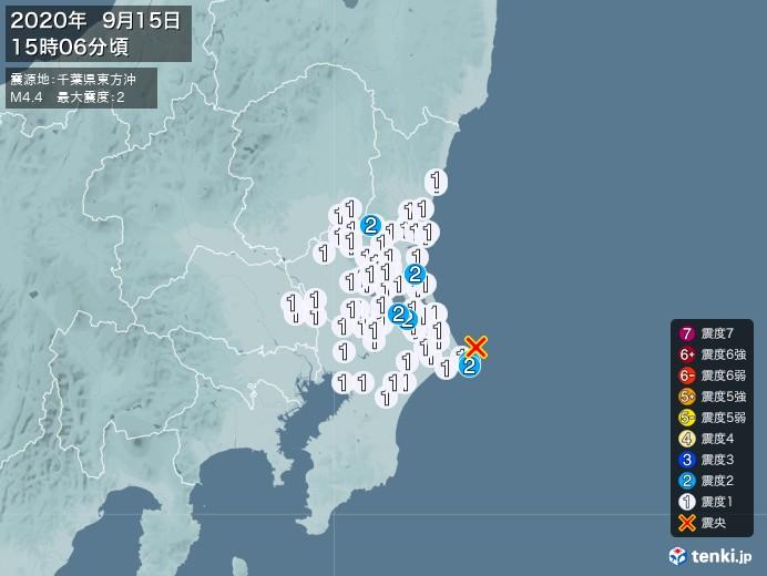 地震情報(2020年09月15日15時06分発生)