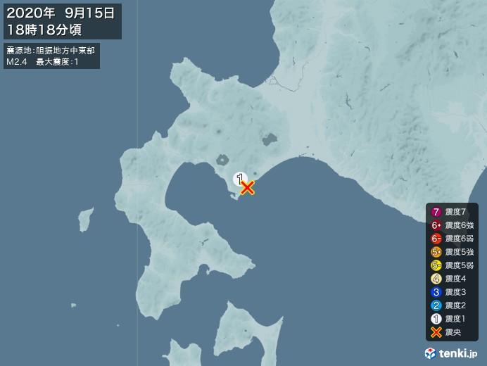 地震情報(2020年09月15日18時18分発生)