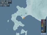 2020年09月15日18時18分頃発生した地震