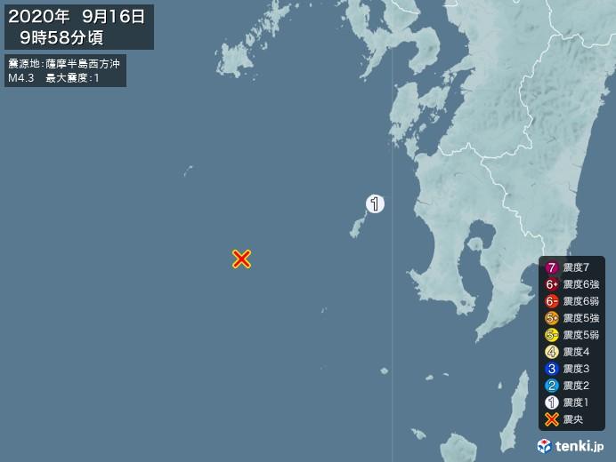 地震情報(2020年09月16日09時58分発生)