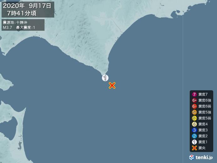 地震情報(2020年09月17日07時41分発生)