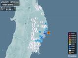 2020年09月17日09時18分頃発生した地震
