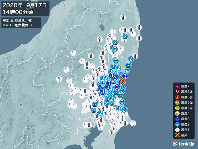 地震情報(2020年09月17日14時00分発生)