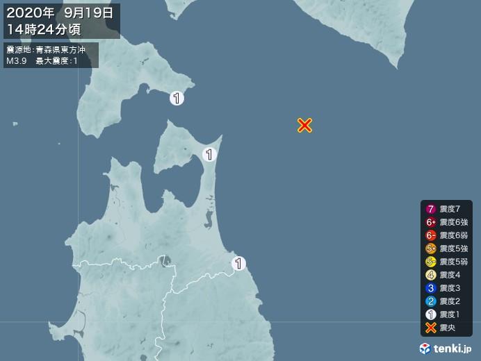 地震情報(2020年09月19日14時24分発生)