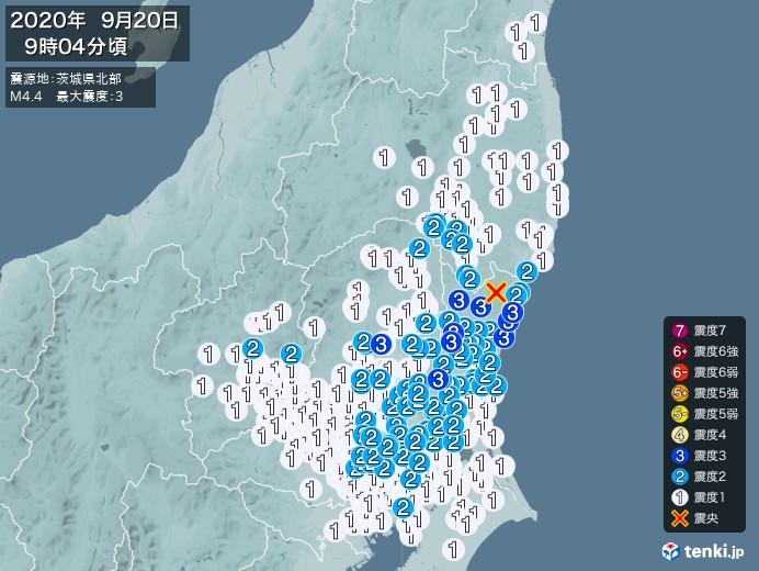 地震情報(2020年09月20日09時04分発生)
