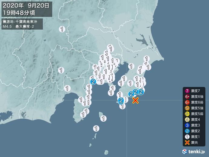 地震情報(2020年09月20日19時48分発生)