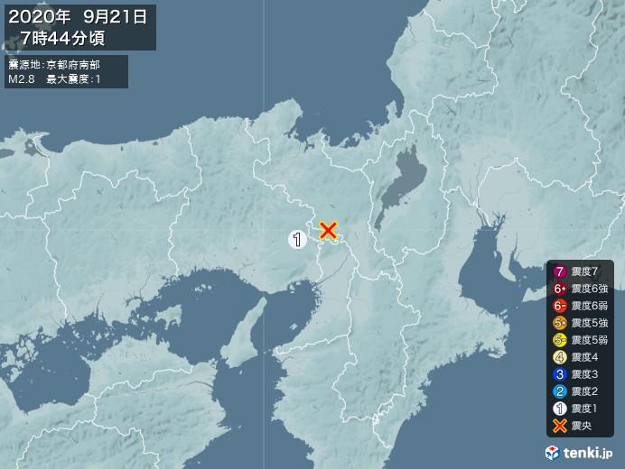 地震情報(2020年09月21日07時44分発生)