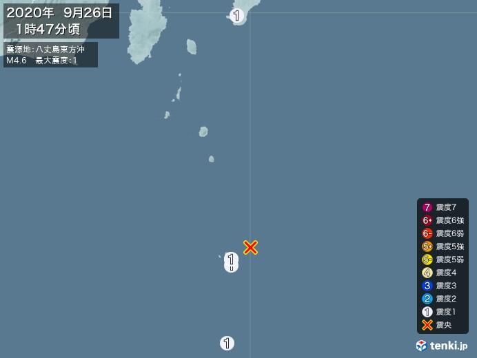 地震情報(2020年09月26日01時47分発生)