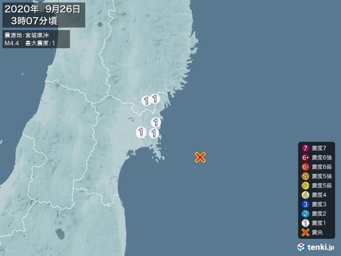地震情報(2020年09月26日03時07分発生)