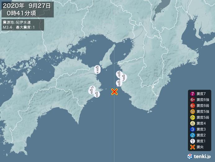 地震情報(2020年09月27日00時41分発生)