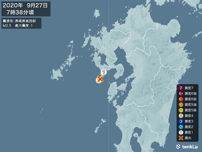 地震情報(2020年09月27日07時38分発生)