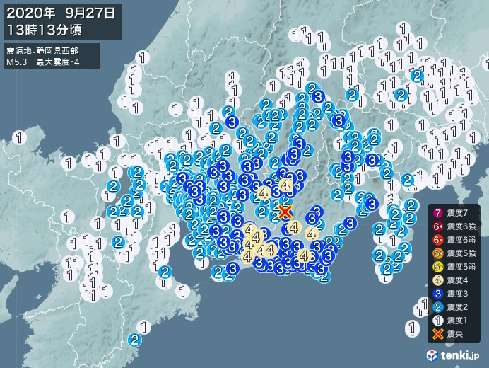 地震情報(2020年09月27日13時13分発生)