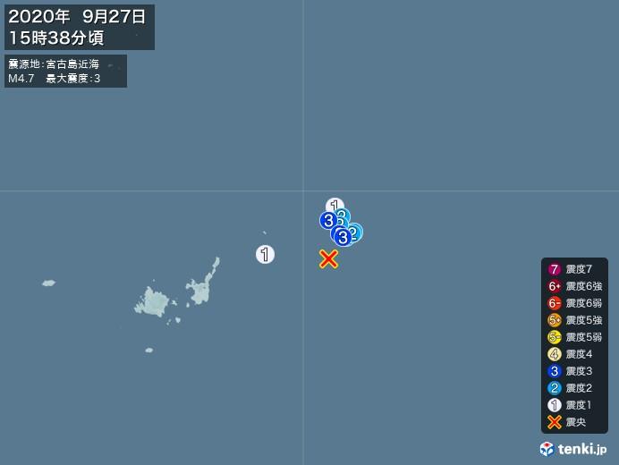 地震情報(2020年09月27日15時38分発生)