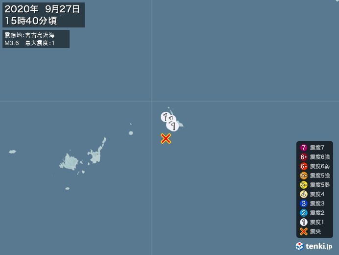 地震情報(2020年09月27日15時40分発生)