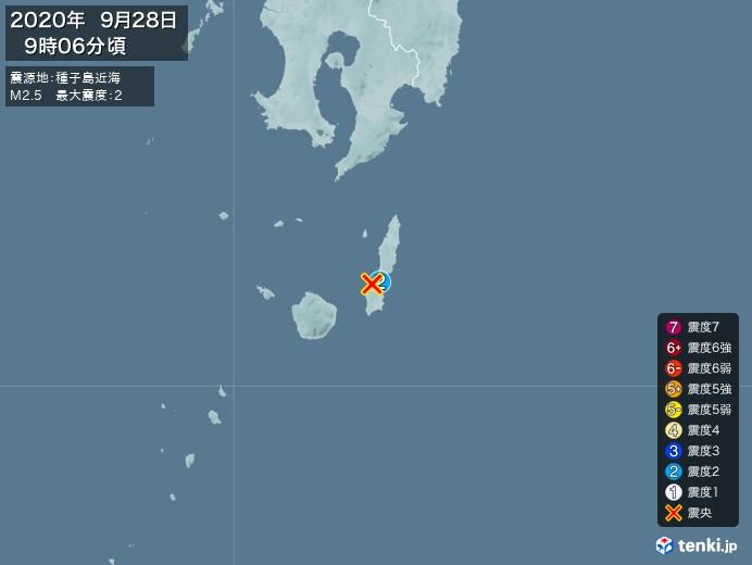 地震情報(2020年09月28日09時06分発生)