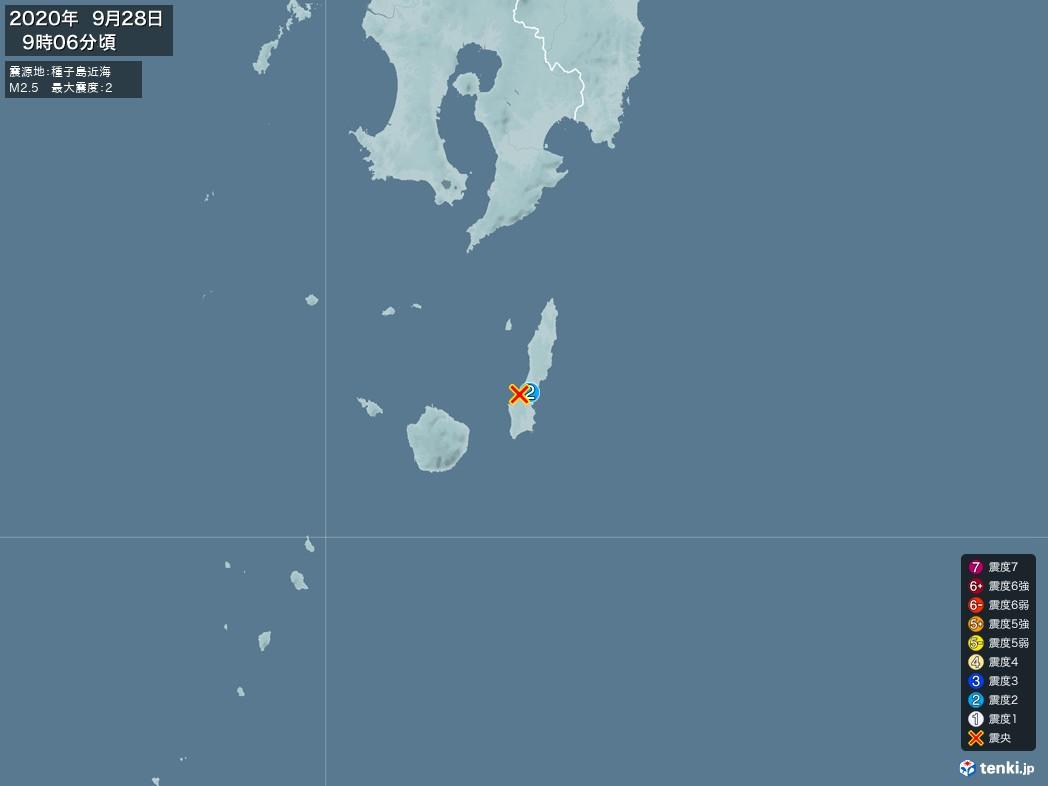 地震情報 2020年09月28日 09時06分頃発生 最大震度:2 震源地:種子島近海(拡大画像)