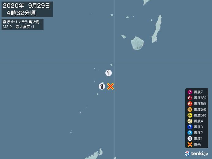 地震情報(2020年09月29日04時32分発生)