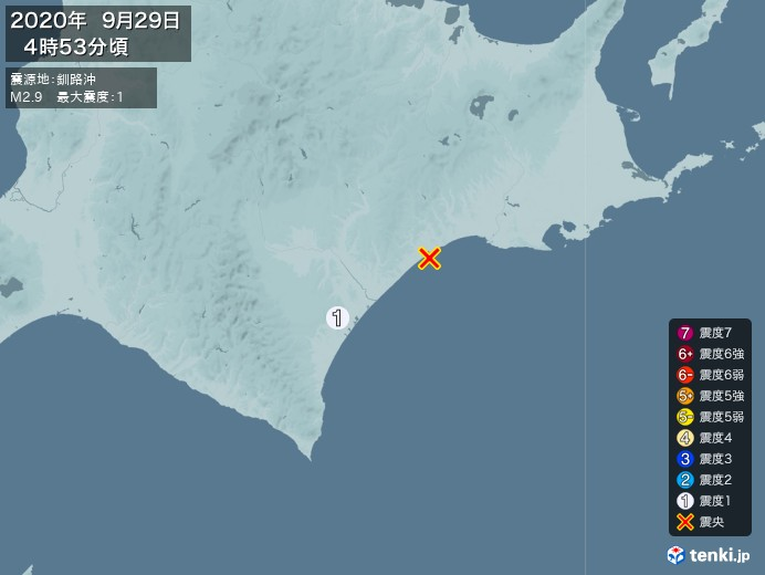地震情報(2020年09月29日04時53分発生)