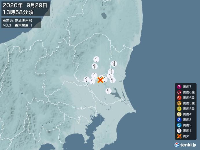 地震情報(2020年09月29日13時58分発生)