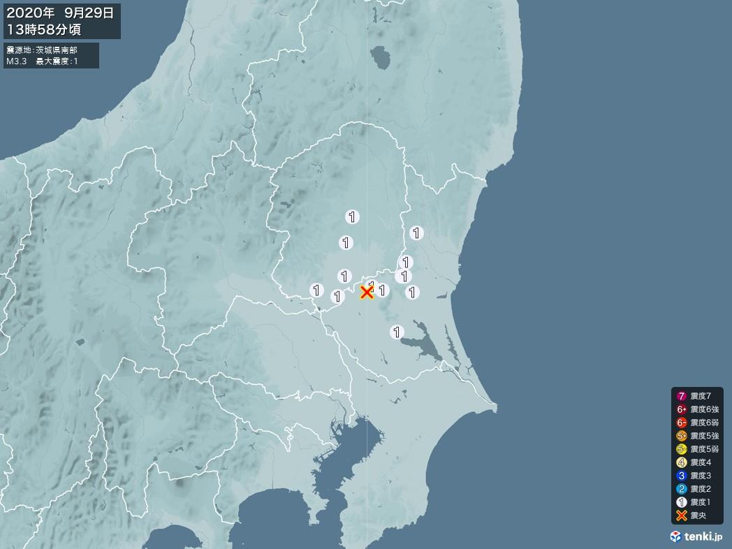 地震情報 2020年09月29日 13時58分頃発生 最大震度:1 震源地:茨城県南部(拡大画像)