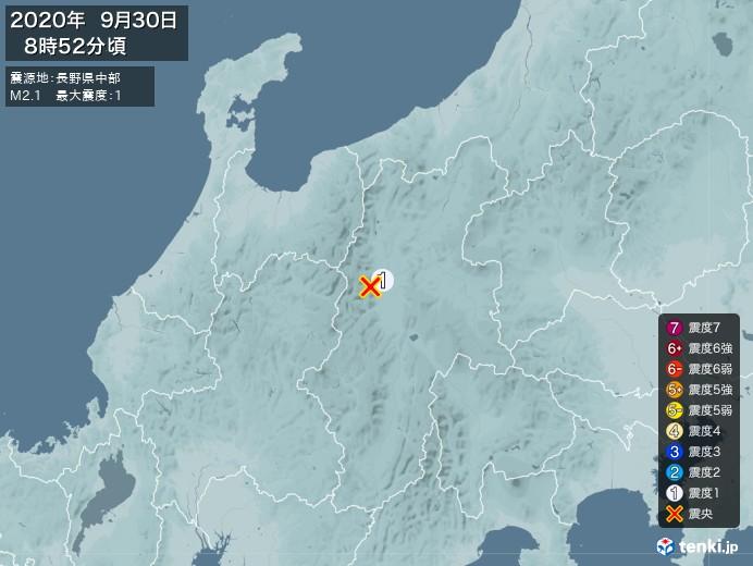 地震情報(2020年09月30日08時52分発生)
