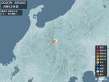 2020年09月30日08時52分頃発生した地震