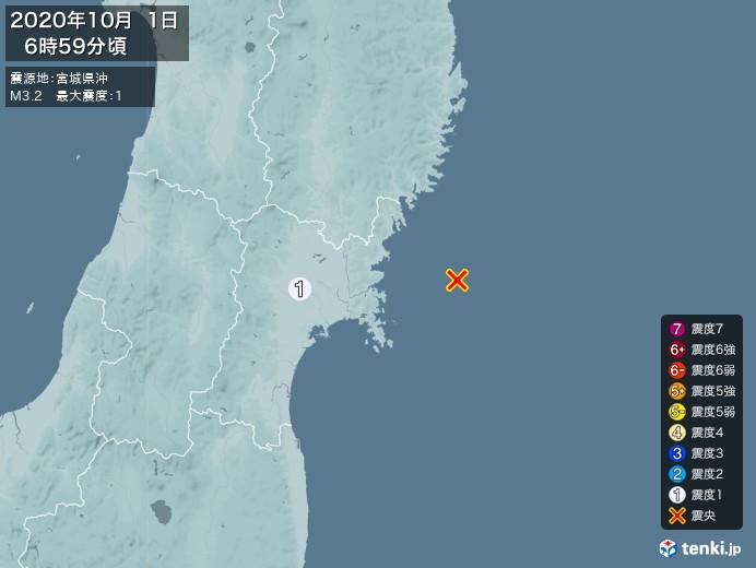 地震情報(2020年10月01日06時59分発生)