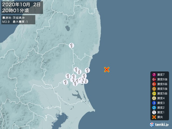 地震情報(2020年10月02日20時01分発生)